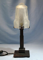 Art Deco French Muller Freres Frosted Glass & Bronze Boudoir Lamp Circa 1930s