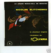 45 RPM EP (RUSSIA) NICOLAS SLITCHENKO A PARIS A L'OLYMPIA (LE CHANT DU MONDE)