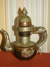 Antique/Old Vintage Ornate Handmade Asian Copper & Brass Dragon Motif Tea Pot