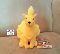 OFFICIAL Pokemon Centre EXCLUSIVE with Tags: NINETALES Plush Soft Toy Poke Doll