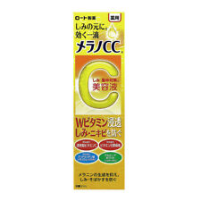 Japan ROHTO Melano CC Anti-Spot Whitening Essence 20 ml