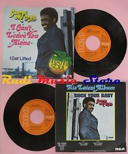LP 45 7'' GEORGE MCcRAE I can't leave you alone I get lifted (*) no cd mc dvd