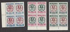 Royal Bulgarian Exile Govt Zarska Bulgarska Posta blocks of 4 MNH (3)