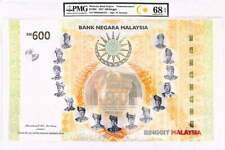 2017 MALAYSIA RM600 COMMEMORATIVE 60TH INDEPENDENCE PMG 68 EPQ MRR 0003281