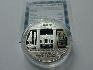 Silber Russland 3  Rubel 2012 , 100 Jahre Puschkin-Museum  , PP ,925/1000,1 Oz