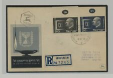 Israel - Good Cover/FDC Lot # 39