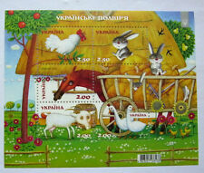 Ukrainian Stamps UKRAINIAN FARM HOMESTEAD 1 sheet comprising 5 MNH NEW