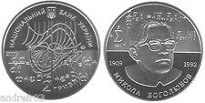 Jubilee coin Nikolay Bogolyubov 2009 2 UAH Ukraine Україна Николай Боголюбов