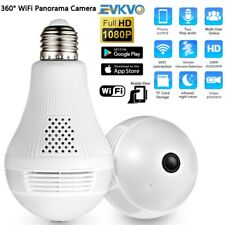 960P / 1080P Mini Security Wifi IP Camera 360° Panoramic SPY Wireless Light Bulb