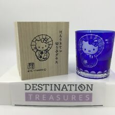 Hello Kitty Tokyo Japan Etched Blue Old Fashioned Cocktail Glass in Wood Box