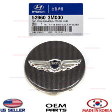 "CAP WHEEL CENTER GENUINE! GENESIS SEDAN 2009-2014 Coupe 17""only 529603M000"