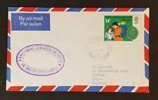1981 FPO 146 Dharan Cantonment Nepal Rare Datestamp British Gurkha Airmail Cover