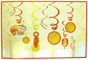 CHINESE NEW YEAR CHINA TOWN 12 HANGING SWIRLS!