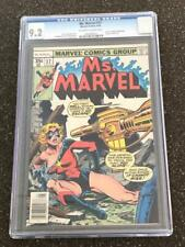 Ms Marvel #17 Mystique Cameo CGC 9.2 Off White To White Pages Marvel Comics