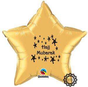 "Hajj Mubarak Gold Foil Balloon - 20"" *SALE* £1.00 OFF! RRP £4.00"