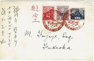 Japan 1924 First Flight cover from Osaka to Fukuoka, AAMC 11a