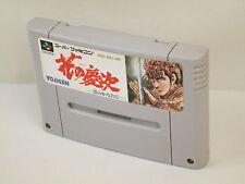 Super Famicom HANA NO KEIJI Nintendo Video Game Cartridge Only sfc