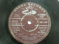 KOHRAA HEMANT KUMAR TAE 1147 1964 RARE BOLLYWOOD india OST EP 45 rpm RECORD vg