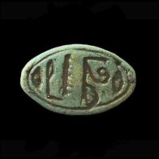 APHRODITE- ANCIENT EGYPTIAN INSCRIBED GREEN STONE COWROID