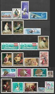 1965-1979 HUNGARY LOT OF 23 USED STAMPS CV €12.70