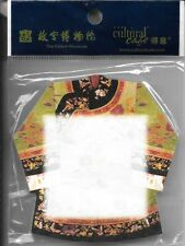 Imperial Manchu Woman Garment Cheongsam Embroidery Note Pad - 50 sheets - New