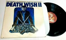 Death Wish II Original Soundtrack LP Jimmy Page ( Led Zeppelin ) VG+