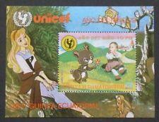 EQUATORIAL GUINEA 1979 BIRDS OWLS WILDLIFE RABBIT BEAR FAIRYTALES UNICEF M/SHEET