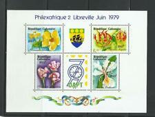 "GABON. Año: 1979. Tema: ""PHILEXAFRICA-79""."