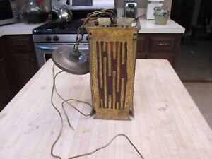 Vintage Moe Lighting MCM Brutalist Brass Sculpture Pendant Lamp Shade