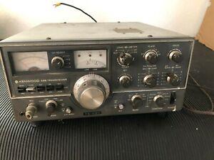Kenwood 2 Meters Ham Amateur Radio Transceivers For Sale In Stock Ebay