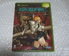GunValkyrie (NEW) ( XBOX / Microsoft One 360 Japanese Import JP )