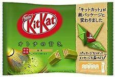 Nestlé Kitkat Green Tea Kyoto Macha chocolate Japan limited edition 13 mini bars