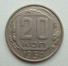 Russia USSR 20 Kopeks 1954 Copper-Nickel Coin S9
