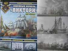 Royal British Navy Battleship HMS Victory Russian Book