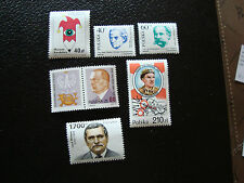 POLOGNE - timbre yvert et tellier n° 3026 a 3030 3105 n** (A17) stamp poland