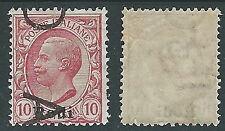 1912 EGEO RODI EFFIGIE 10 CENT DEMONETIZZATO MNH ** - D2