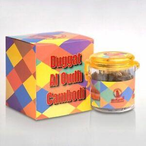 Duggat Al Oudh Cambodi 50gms by Al Haramain - Arabian Bakhoor/Incense/Oud