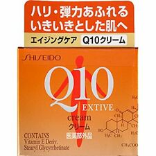 Shiseido Q10 EXTIVE Facial Cream 30 g