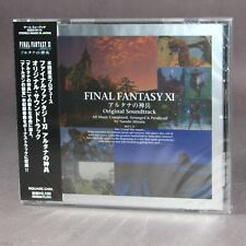 Final Fantasy Xi Wings Of The Goddess Soundtrack Japan Square Enix Cd New