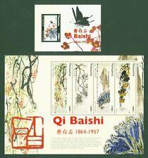 Tansania Tanzania 2007 - Qi Baishi - Maler aus China - Nr. 4534-37 + Block 615
