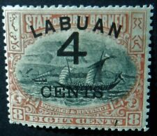 Labuan 1899 8c SG 104a Mint hinged cat £50