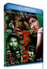 ATTACK OF THE MUSHROOM PEOPLE (English subtitled) BluRay