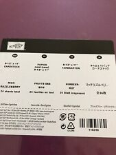 """Stampin' Up! RICH RAZZEBERRY 8.5"""" x 11""""  Cardstock NIP 24 Sheets"""