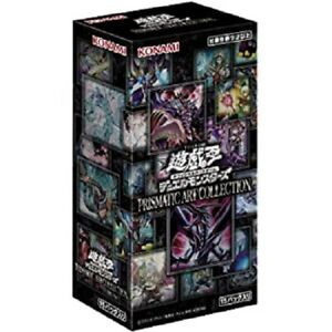 Konami Japanese Yu-Gi-Oh Card Prismatic Art Collection 1 BOX Limited Promo