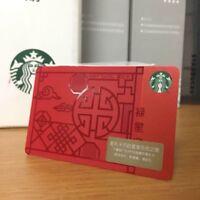 New Starbucks China 2018 Chinese Valentine/'s day Gift Card RMB200