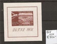 YUGOSLAVIA @ 1951  MVLH  Bl. 5   @ V 4107
