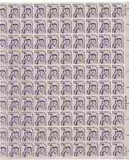 Scott #1592...10 Cent...Contemplation Of Justice...Sheet of 100 Stamps