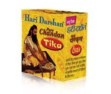 40g Pure Sandal Wood Paste Cools Mind Beauty Chandan Tika RELIGIOUS  Diwali ebay