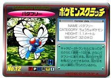 Promo Pokemon Japanese Tomy Card (1997) N°12 Butterfree Butterfree