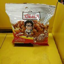 Koh-Kae Thai Peanuts Coconut Cream Flavour Coated Peanuts Snacks 35g